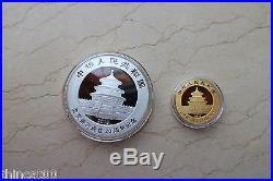 China 2016 Gold + Silver Commemorative Panda Coins Set Bank of Beijing