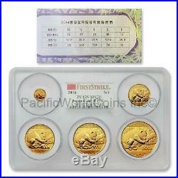 China 2016 Panda First Strike Gold Coin Set PCGS MS70 with COA SKU# 7554