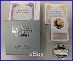 China 2017 Denver ANA Panda Tri-Metal & 30 g Silver, 2 pc Coin Set