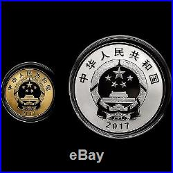 China 2017 Gold and Silver Coins Set Inner Mongolia Autonomous Region