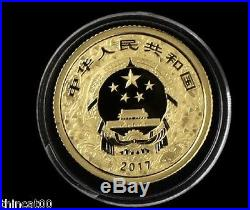 China 2017 Rooster No Colorized Gold and Silver Coins Set