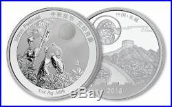 China 2018 1 Oz 88g Silver Panda Jade Moon Festival 3 Coin Set NGC PF 70 UCAM