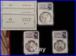 China 2018 2 x1oz + 88g Silver Panda Jade Moon Festival 3 Coin Set NGC PF70 FDOI