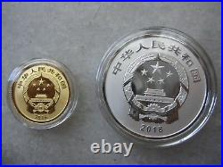 China 2018 Gold and Silver Coins Set 70th Anniversary Issuance of Renminbi