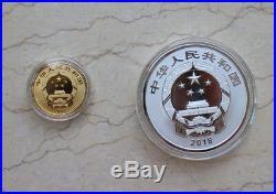 China 2018 Gold and Silver Coins Set-Chinese Auspicious Culture Liu Kai Bai Zi