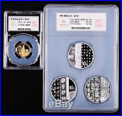 China 2018 Gold and Silver Coins Set- Chinese Calligraphy Art (CGCI Slabbed)