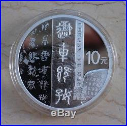 China 2018 One Set of 3 Pieces of 30g Silver Coins Chinese Calligraphy Art