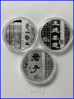 China 2019 Gold and Silver Coins Set- Chinese Calligraphy Art (2nd Issue)