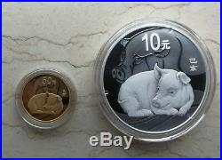 China 2019 Pig No Colorized Gold and Silver Coins Set