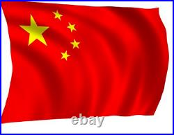 China 25th Anniversary Silver Panda 1982-2007 Proof Set (Box but No CoA) 25 Coin