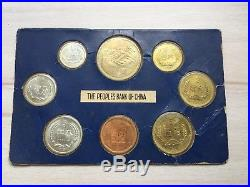 China 8 pc Official Mint Proof coin set from 1981 Year of Rooster