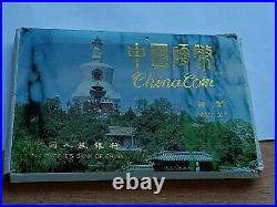 China Coin Proof Set 1992