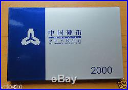 China Coins Mint Set in Original Case 2000 Year