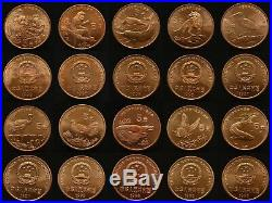 China Commemorative coins set 1993-99. 5 Yuan Red Book Animals Series, UNC 10pcs