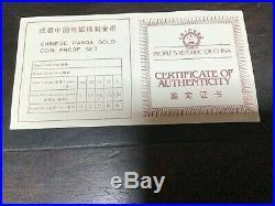 China Gold Panda Proof Set, 1.9 oz. Gold, 1986-P, $3799.00, FREE SHIPPING