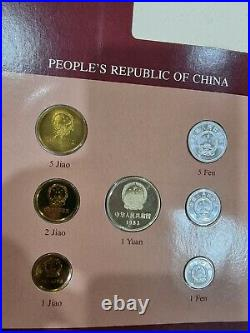 China PRC Coin Set of All Nations 1983 81 Original Coin Set