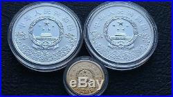 China / Peking Opera Mask Gold Silver Set 2011 / Complete Etui +Coins + Coas