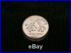 China RARE 1980 Olympic Silver Proof Piedfort Proof Coins Complete Set