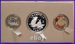 China Taiwan 2011 Lunar Rabbit Zodiac Commemorative Coin Set with Silver Coin