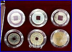 China The Middle Kingdom. A 12-Piece Retrospective Coin Collection Boxed Set