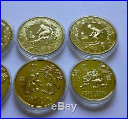 China coin set 1980, 8X1 Yuan China Olympic coin set 1980, Lake Placid Moscow