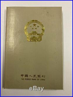 China coin set SHANGHAI MINT 1983