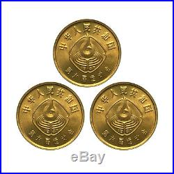 China set 3 coins, 1 Jiao Coin, 1987, UNC 6th National Games coins