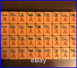 Chinese Export Amber Resin Mahjong Set 152 Tiles 4 Racks Bettor Coins NMJL Play