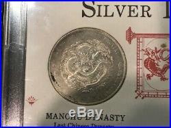 Chinese Silver Dollar Set Manchu Dynasty & Sun Yat-Sen Coin Set Washington Mint