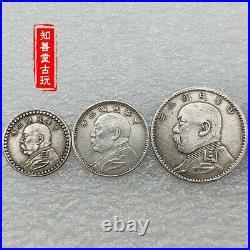 Chinese Yuan Shikai 5 sets of coins silver dollar coin silver coin