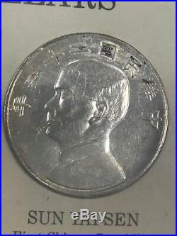 Chinese silver dollar set 1908 Manchu dynasty & 1935 Sun yat-sen coin set Rare