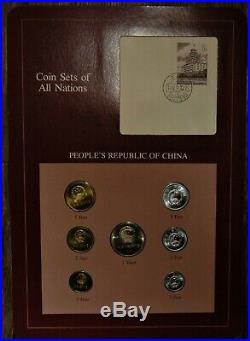 Coin Sets Of All Nations China 1981 Yuan, 5-2-1 Jiao, 1982 5-2-1 Fen Uncirc