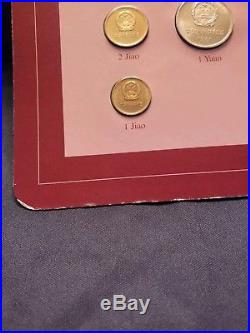 Coin Sets Of All Nations- Prc / China 7 Coin Set- 1981/1982 Rare Free Shipping