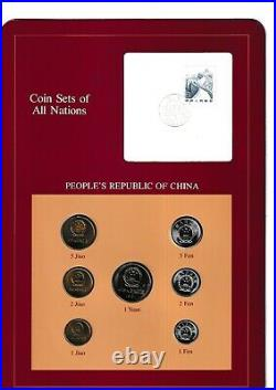 Coin Sets of All Nations China 1981- 1982 1 Yuan 5,2,1 Ji with Stamp Rare UNC