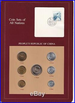 Coin Sets of All Nations China 1981-1982 UNC 1 Yuan 5,2,1 Ji with Stamp Rare UNC