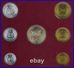 Coin Sets of All Nations China 7 coin set, 1981-1982 coins