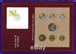 Coin Sets of All Nations China withcard 1977-1982 UNC 1 Yuan 5,2,1 Jiao 1981