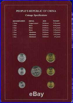 Coin Sets of All Nations China withcard 1981-1982 UNC 1 Yuan 5,2,1 Jiao 1981