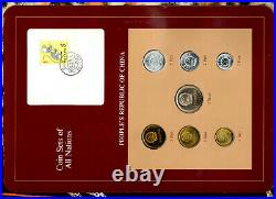 Coin Sets of All Nations China withcard 1981-1982 UNC 5 Jiao & 1 Fen 1981 PROOF