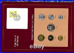 Coin Sets of All Nations China withcard 1981-1983 UNC 2 Jiao 1983 1 Fen 1982 PROOF