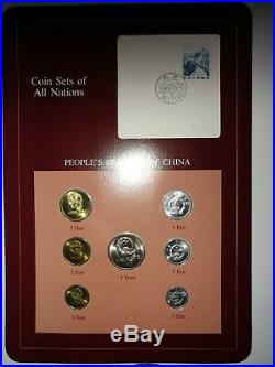 Coin Sets of All Nations PRC China 1977 1981 1982 Mixed Dates BU Franklin Mint