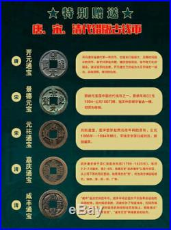 Collectible Chinese 56pcs Wrong Stamp Banknote Coins Set