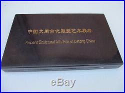 Datong China Coin Set Ancient Sculptural Arts Pith Chinese Collectible Medal