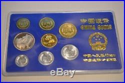 Extreme Rare 1984 China Great Wall Year of Rat Sheng Yang Mint proof Coin Set 8