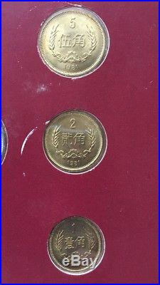 Franklin CHINA 7 Coins with Proof set of 1981-1982