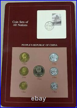 Franklin Mint 1981 / 1982 CHINA PRC COIN SETS ALL NATIONS PROOF 7 COINS RARE