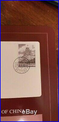 Franklin Mint Coin Sets Of All Nations China PRC Proof Set ALL COINS 1983 RARE