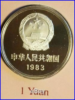 Franklin Mint coin sets of all nations collection with two VOL I (2 China) proof