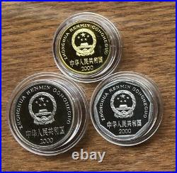 G984 China 2000 6 Coin Proof Year Set Coins From Set In Capsules Nice Set