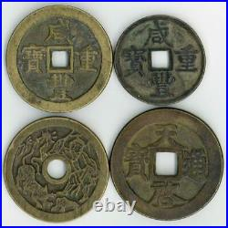 Hole Money Set Of Xianye Treasure Picture Old Coins Curio China